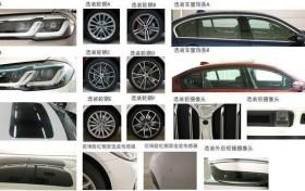 新款宝马5系预告图曝光 3种车身新颜色加入选择