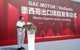 广乘国际近千辆新车出口墨西哥 传祺GS5化身道奇Journey