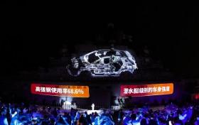 东风风神全新AX7马赫版上市 售9.59万起